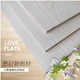 E0级LSB实木环保大芯家具衣柜板厨柜多层板
