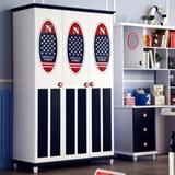 儿童家具 >儿童衣柜