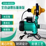 液压工具 >液压工具
